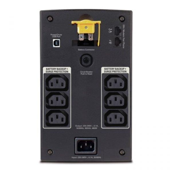 APC UPS 950VA BX950UI
