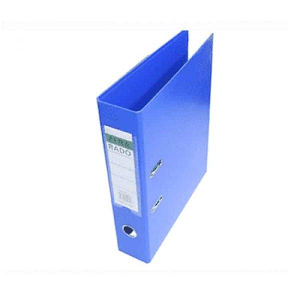 FILE BOX A3 PVC 7400 BLUE