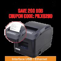 Xprinter coupon-min