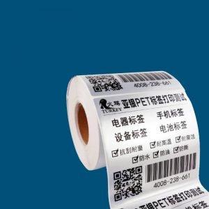 Label printers consumables